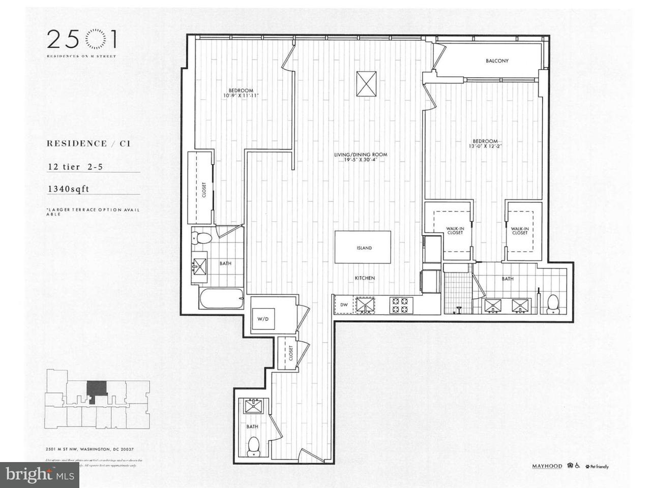 Additional photo for property listing at 2501 M ST NW #212 2501 M ST NW #212 Washington, Distretto Di Columbia 20037 Stati Uniti