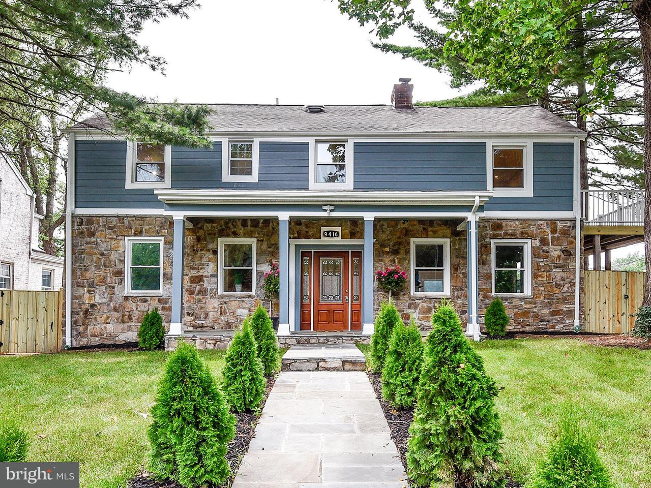 Single Family Home for Sale at 9416 WOODLAND Drive 9416 WOODLAND Drive Silver Spring, Maryland 20910 United States