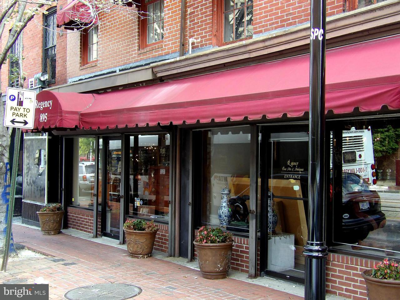 Commercieel voor Verkoop een t 893 HOWARD ST N 893 HOWARD ST N Baltimore, Maryland 21201 Verenigde Staten