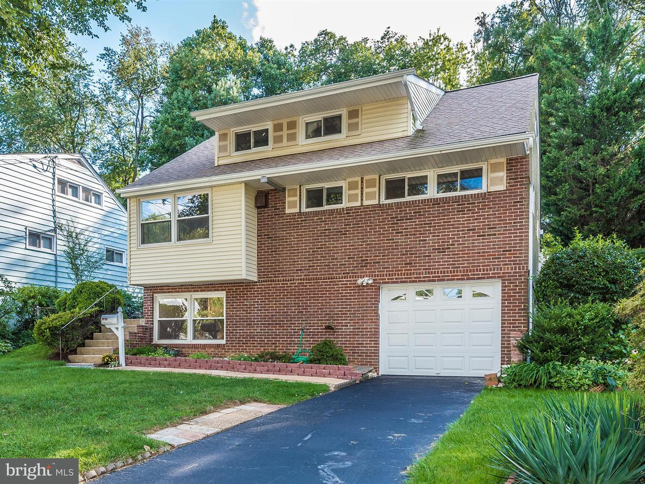 Single Family Home for Sale at 310 CARL Street 310 CARL Street Rockville, Maryland 20851 United States