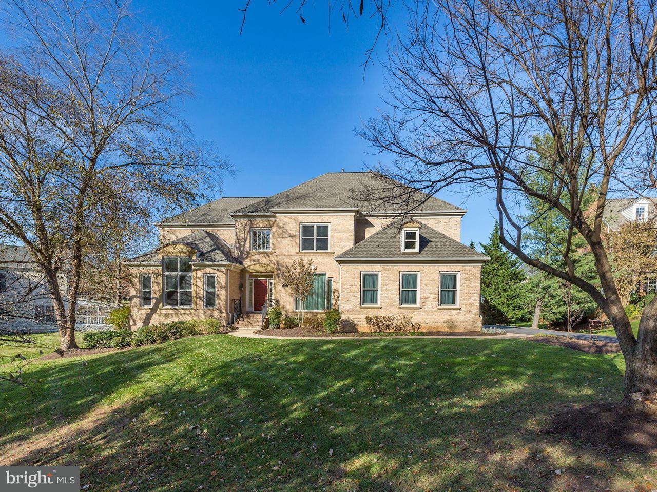 Single Family Home for Sale at 1411 WOODHURST BLVD 1411 WOODHURST BLVD McLean, Virginia 22102 United States