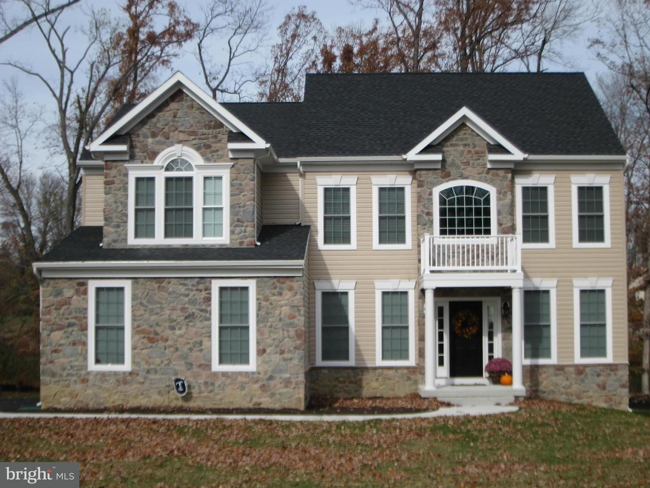 Single Family Home for Sale at 824 WHEEL Road 824 WHEEL Road Bel Air, Maryland 21015 United States