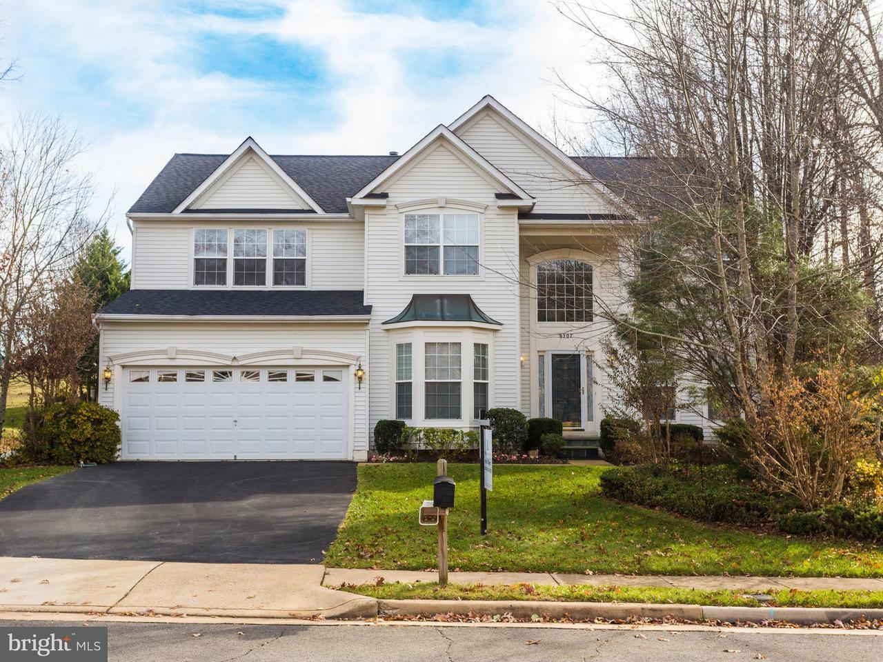 獨棟家庭住宅 為 出售 在 9207 GOLF Court 9207 GOLF Court Manassas Park, 弗吉尼亞州 20111 美國