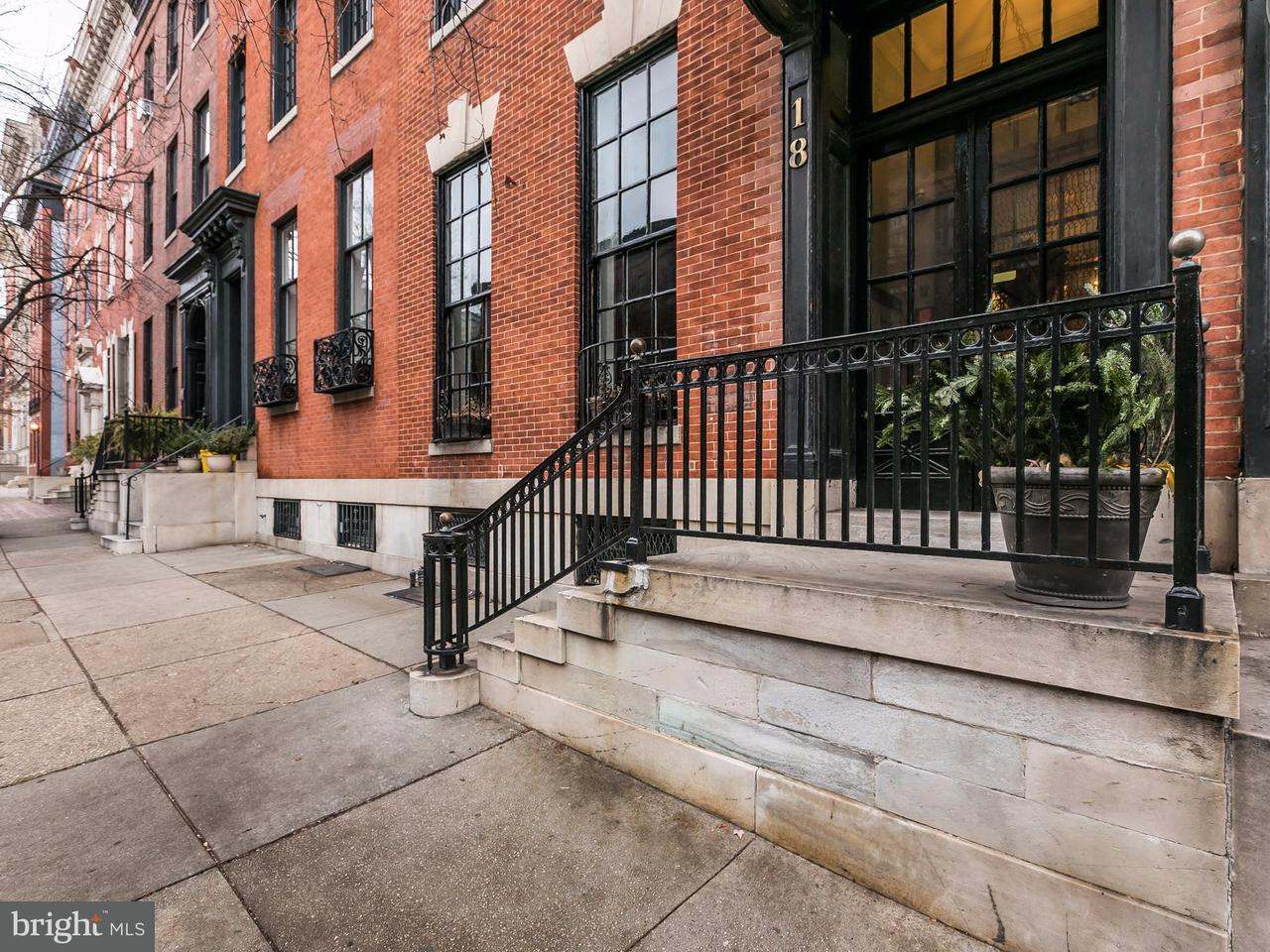 Other Residential for Rent at 18 Eager St Baltimore, Maryland 21202 United States