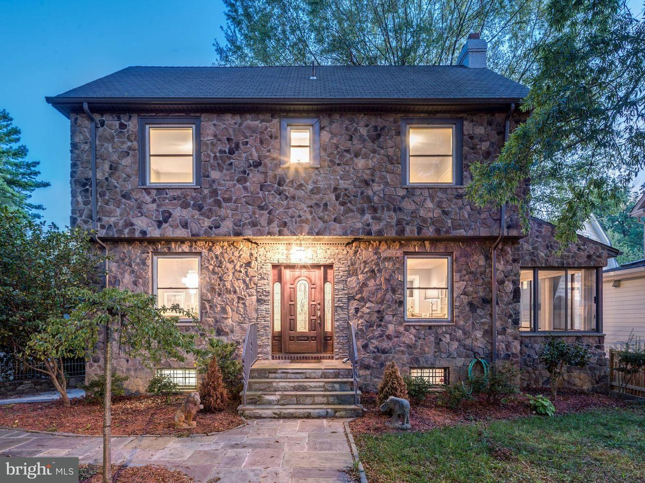 Single Family for Sale at 3344 Military Rd NW Washington, District Of Columbia 20015 United States