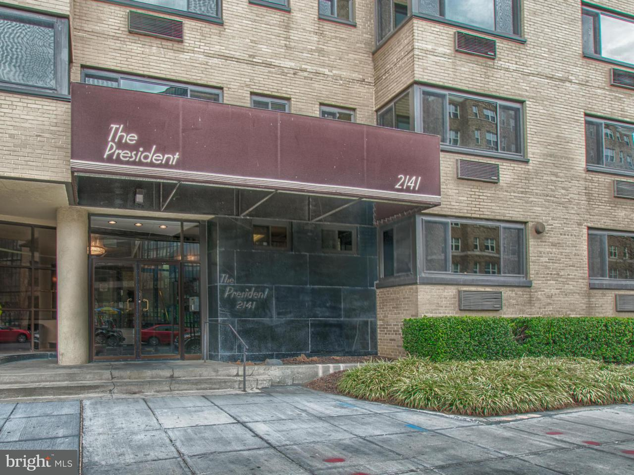 Condominium for Sale at 2141 I St NW #216 Washington, District Of Columbia 20037 United States