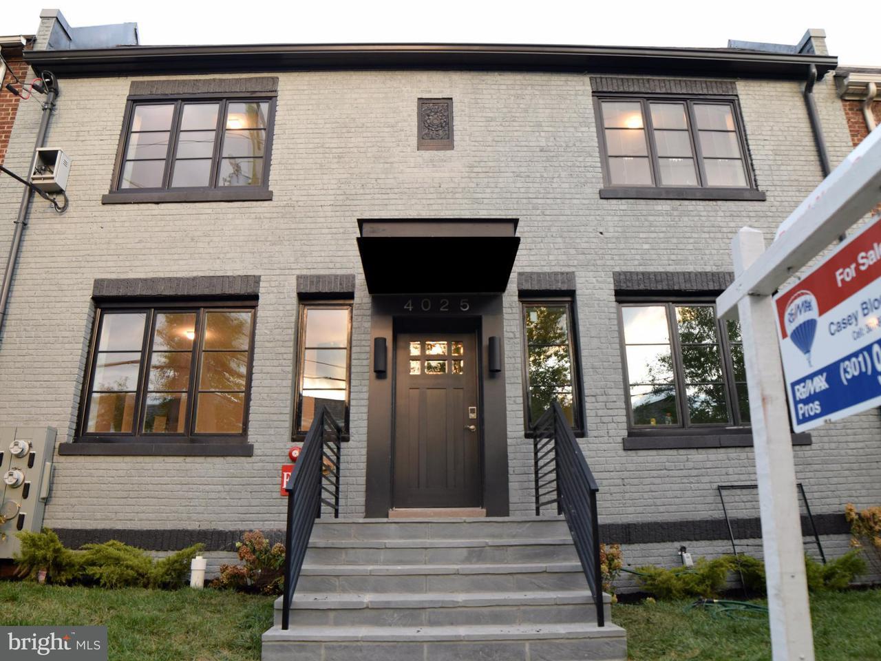 Casa unifamiliar adosada (Townhouse) por un Venta en 4025 7TH ST NE #1 4025 7TH ST NE #1 Washington, Distrito De Columbia 20017 Estados Unidos