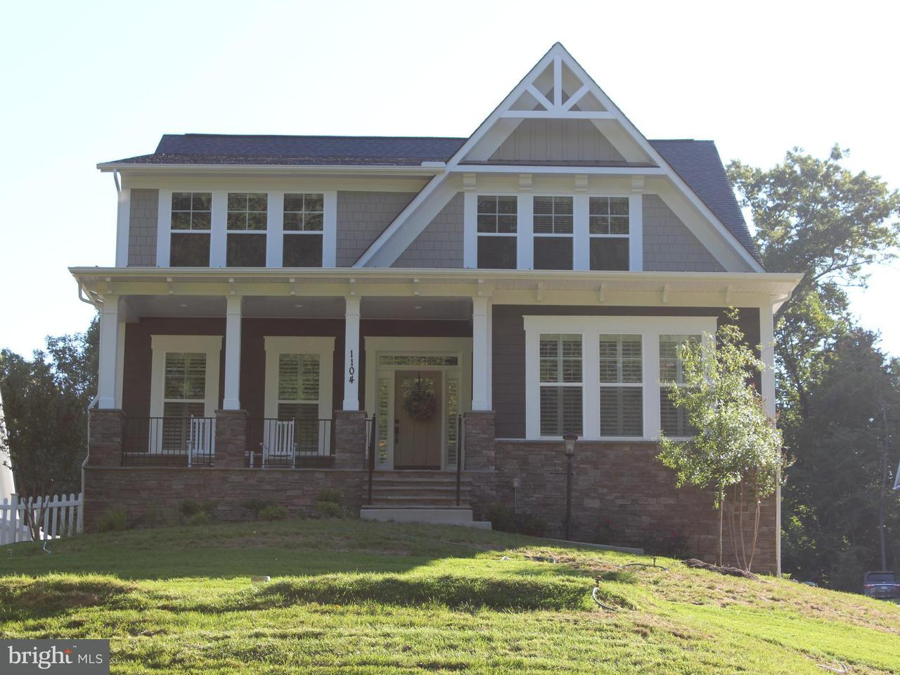 Single Family Home for Sale at 2ND Street 2ND Street Herndon, Virginia 20170 United States