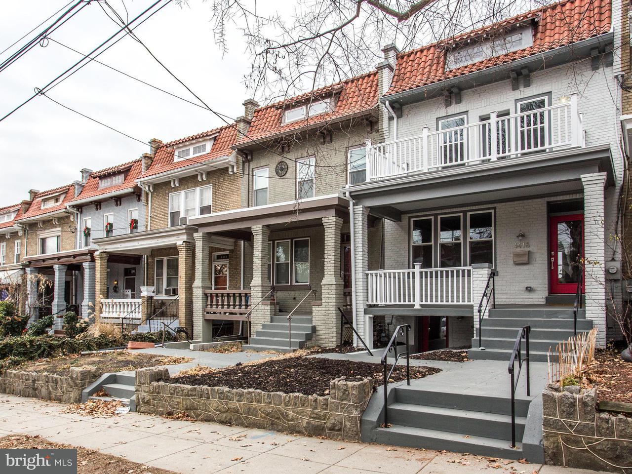 Townhouse for Sale at 4418 New Hampshire Ave Nw 4418 New Hampshire Ave Nw Washington, District Of Columbia 20011 United States