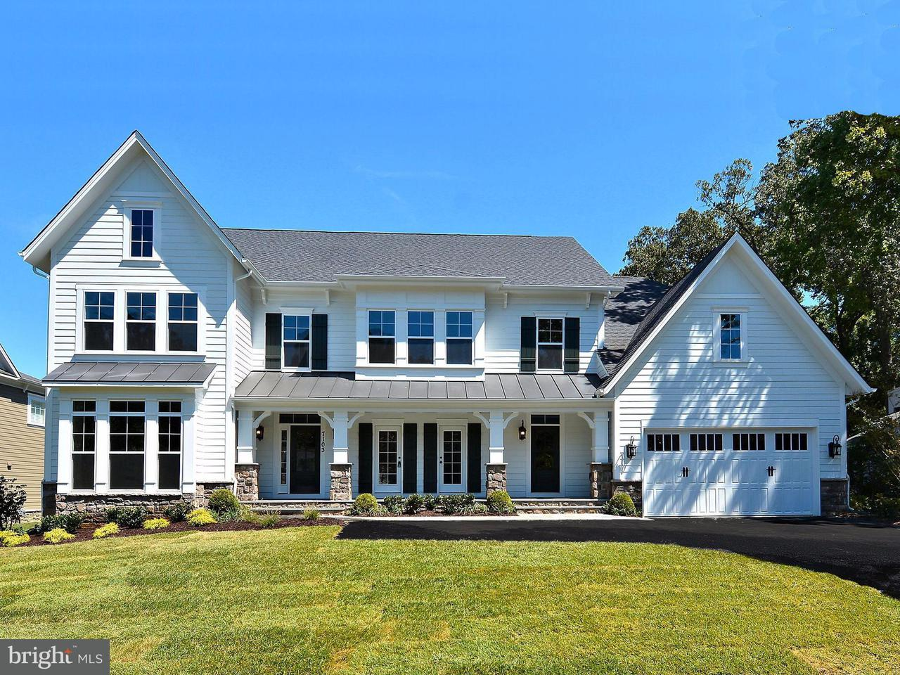 Single Family Home for Sale at 12464 MARGARET THOMAS Lane 12464 MARGARET THOMAS Lane Herndon, Virginia 20171 United States