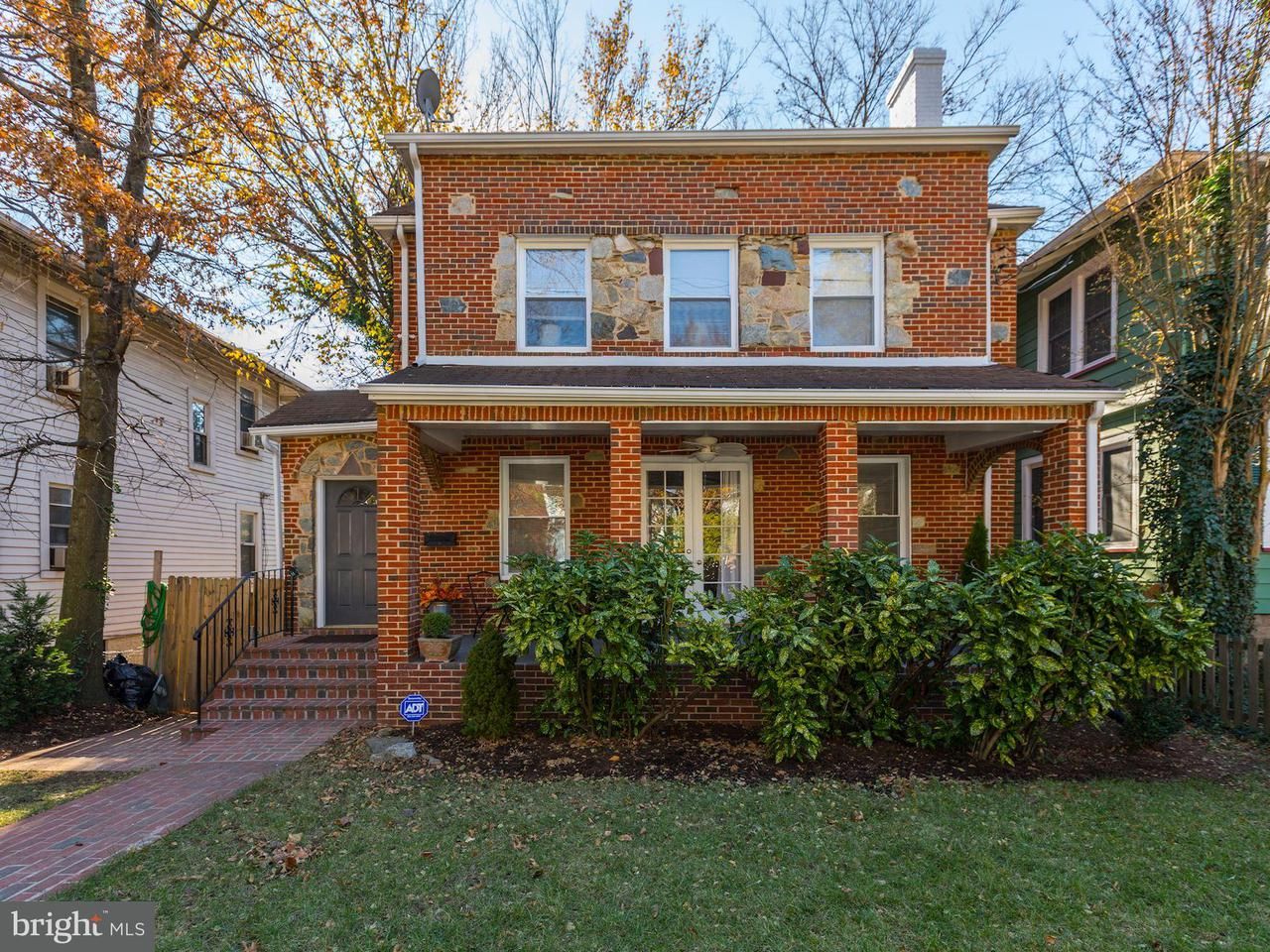 Single Family Home for Sale at 608 WHITTIER ST NW 608 WHITTIER ST NW Washington, District Of Columbia 20012 United States