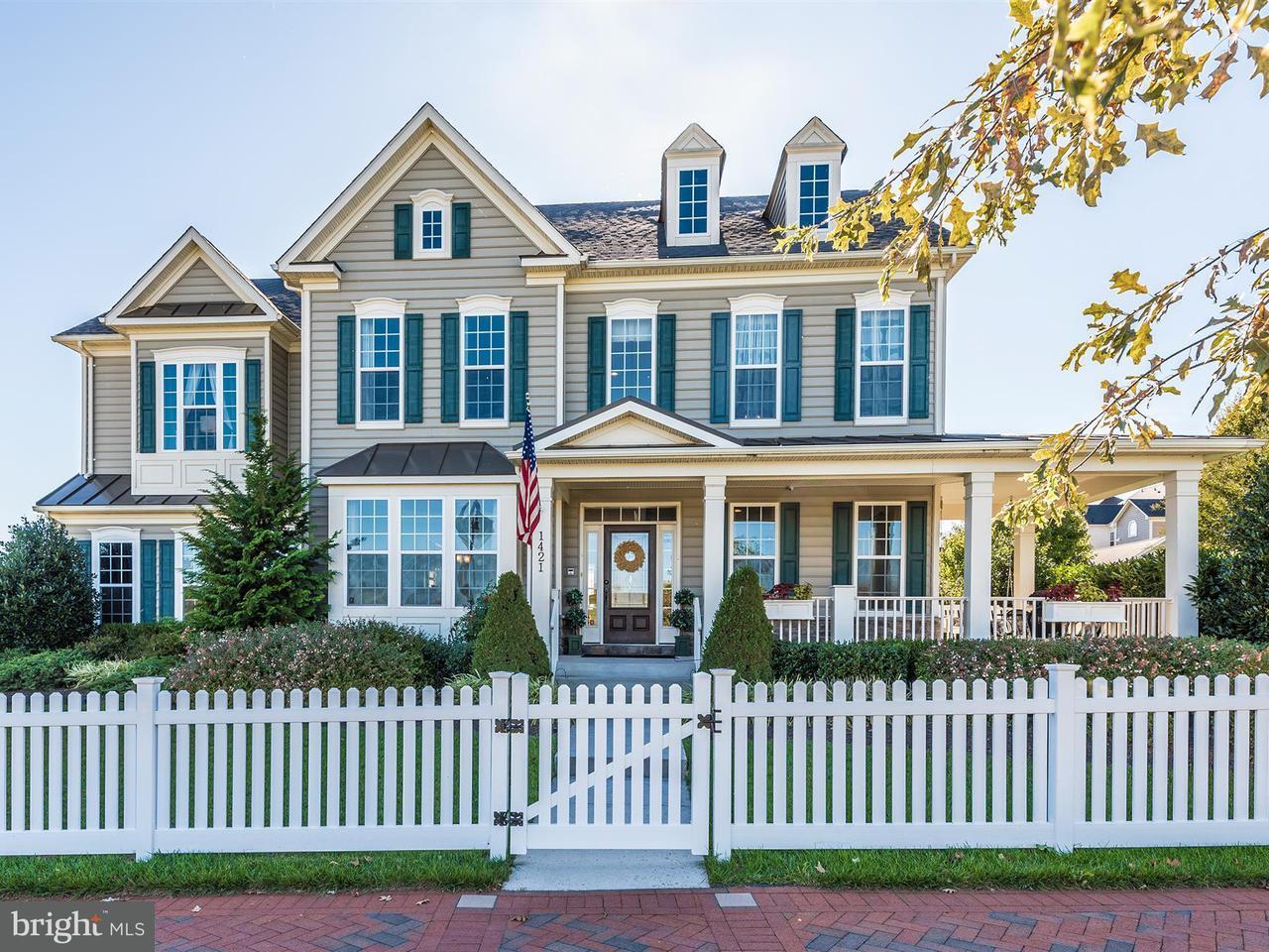 Частный односемейный дом для того Продажа на 1421 HOPE FARM Court 1421 HOPE FARM Court Brunswick, Мэриленд 21716 Соединенные Штаты
