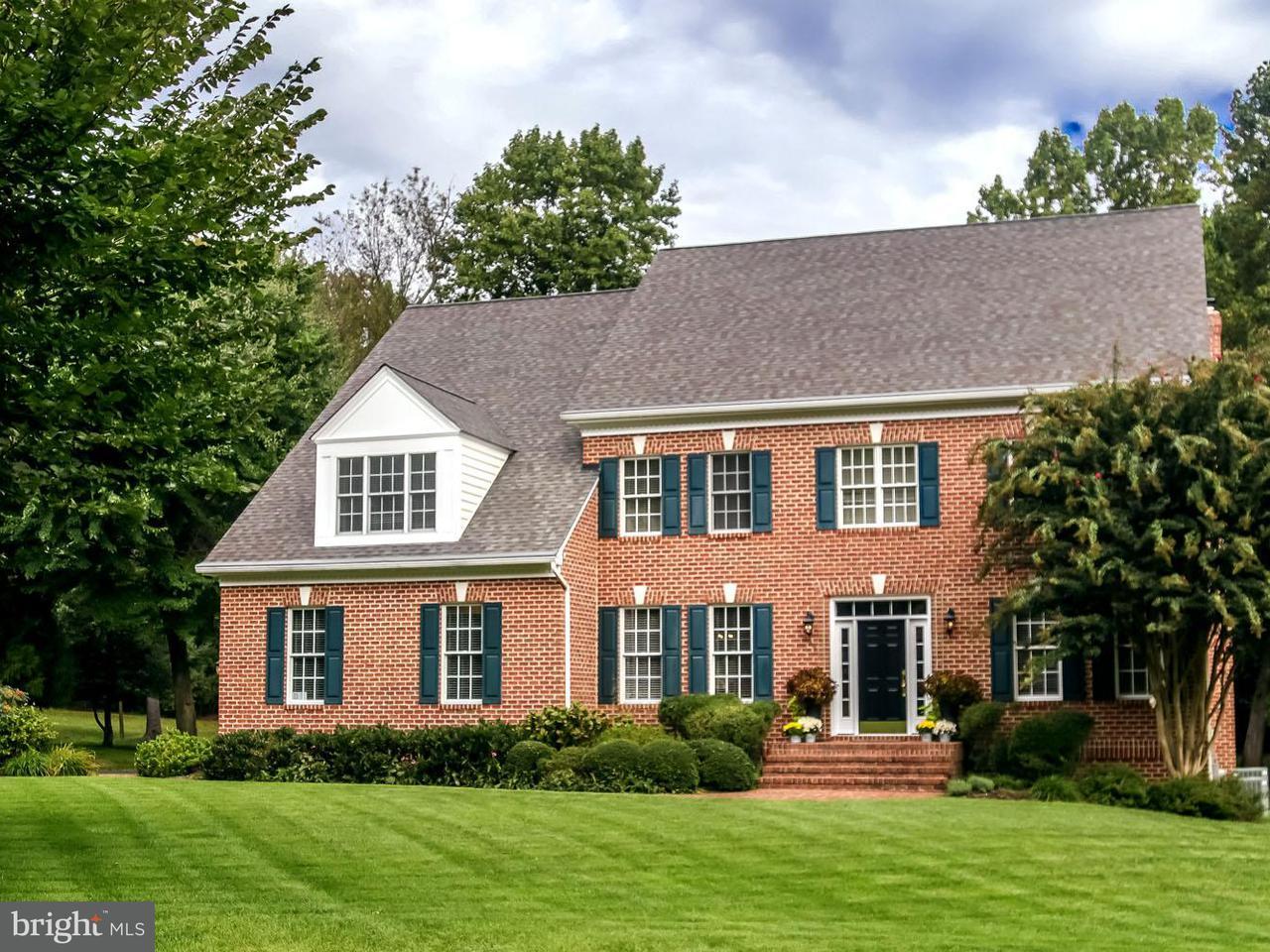 Villa per Vendita alle ore 936 HILLTOP Road 936 HILLTOP Road Arnold, Maryland 21012 Stati Uniti