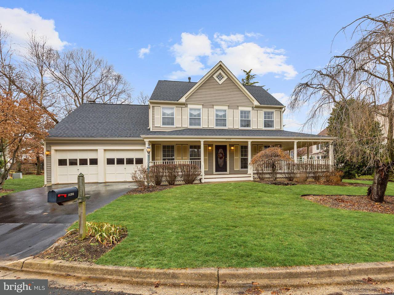 Single Family Home for Sale at 14208 SECLUDED Lane 14208 SECLUDED Lane North Potomac, Maryland 20878 United States