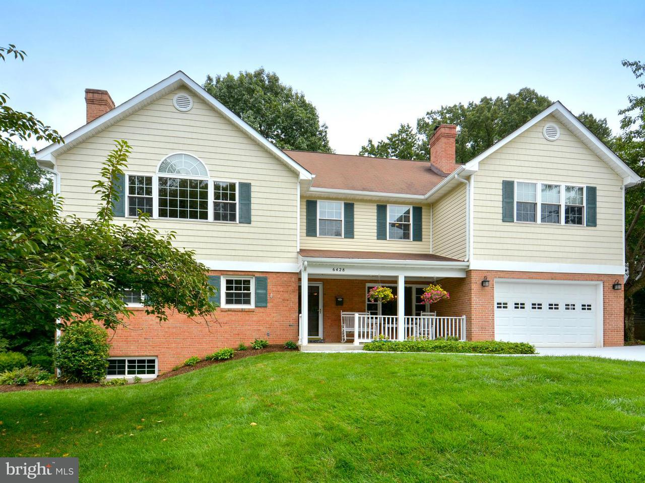 Single Family Home for Sale at 6428 NOBLE Drive 6428 NOBLE Drive McLean, Virginia 22101 United States