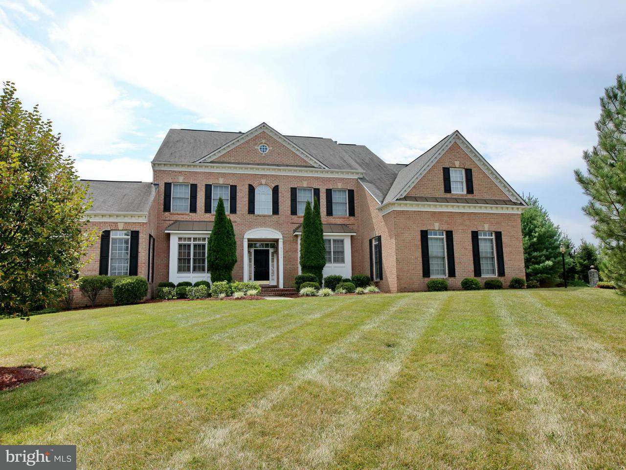 Single Family Home for Sale at 12701 WILLOW MARSH Lane 12701 WILLOW MARSH Lane Bowie, Maryland 20720 United States