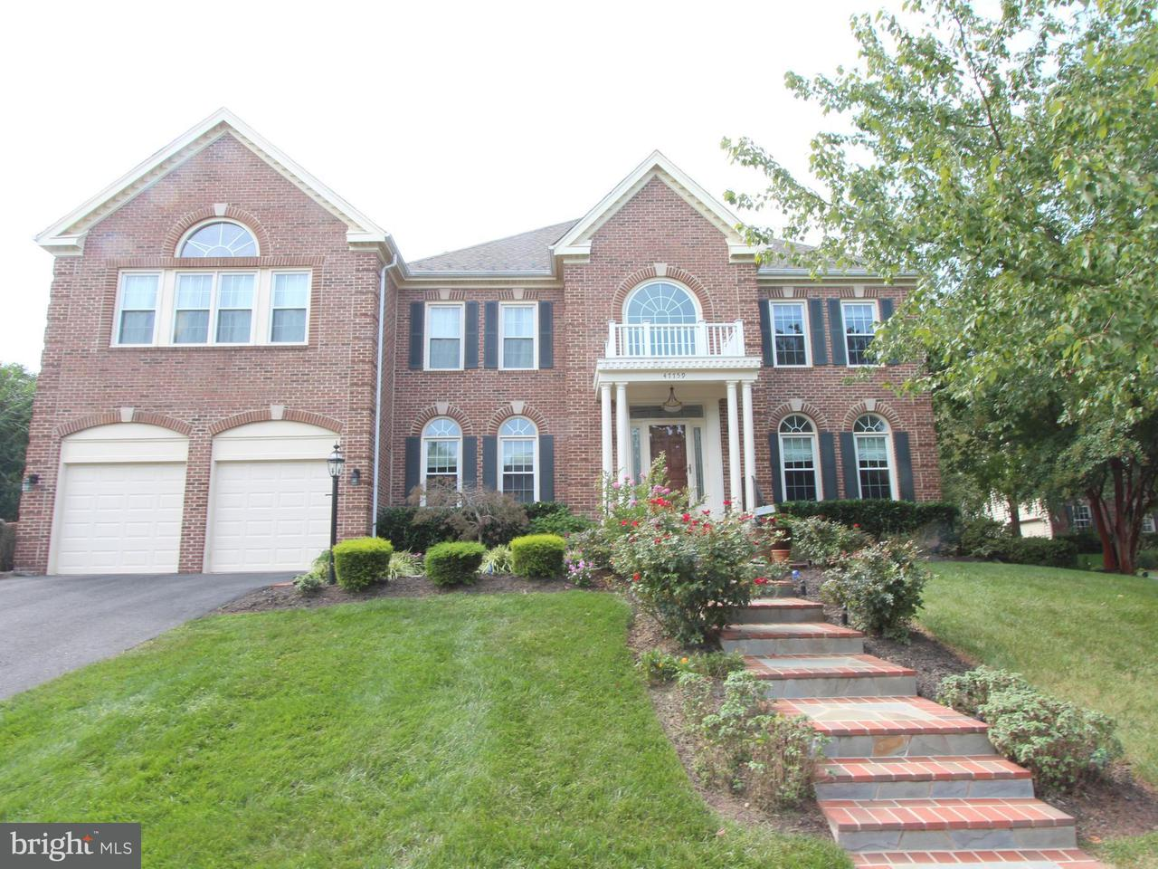 Single Family Home for Sale at 47759 BRAWNER Place 47759 BRAWNER Place Sterling, Virginia 20165 United States