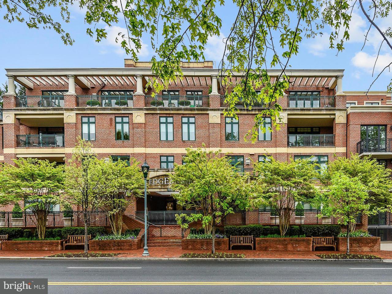 Townhouse for Sale at 7405 ARLINGTON RD #401 7405 ARLINGTON RD #401 Bethesda, Maryland 20814 United States