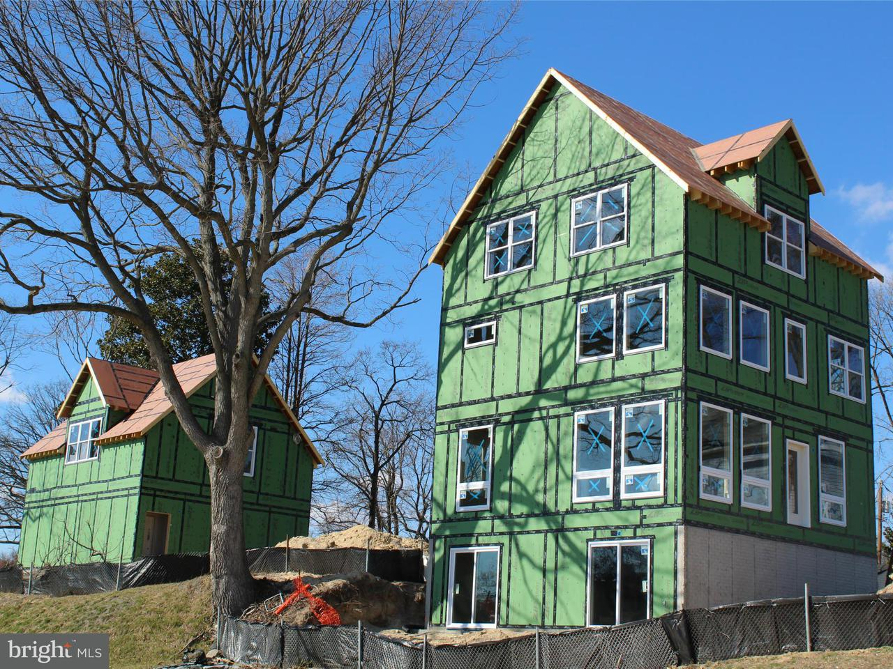 Single Family Home for Sale at 52 JOHNSON Road 52 JOHNSON Road Pasadena, Maryland 21122 United States
