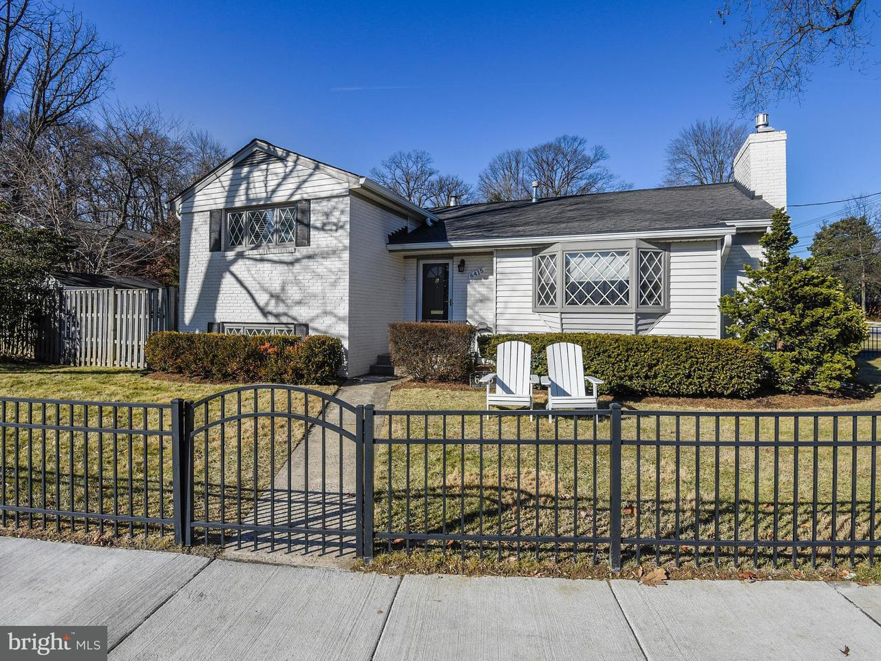 Single Family Home for Sale at 6415 24th St N 6415 24th St N Arlington, Virginia 22207 United States