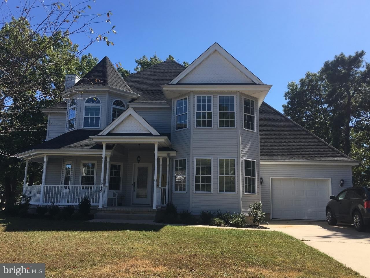 Single Family Home for Sale at 349 ATLANTIS Avenue Manahawkin, New Jersey 08050 United States