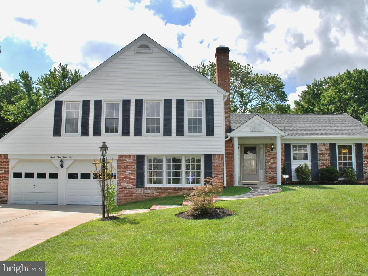 Single Family Home for Sale at 2325 NEES Lane 2325 NEES Lane Silver Spring, Maryland 20905 United States