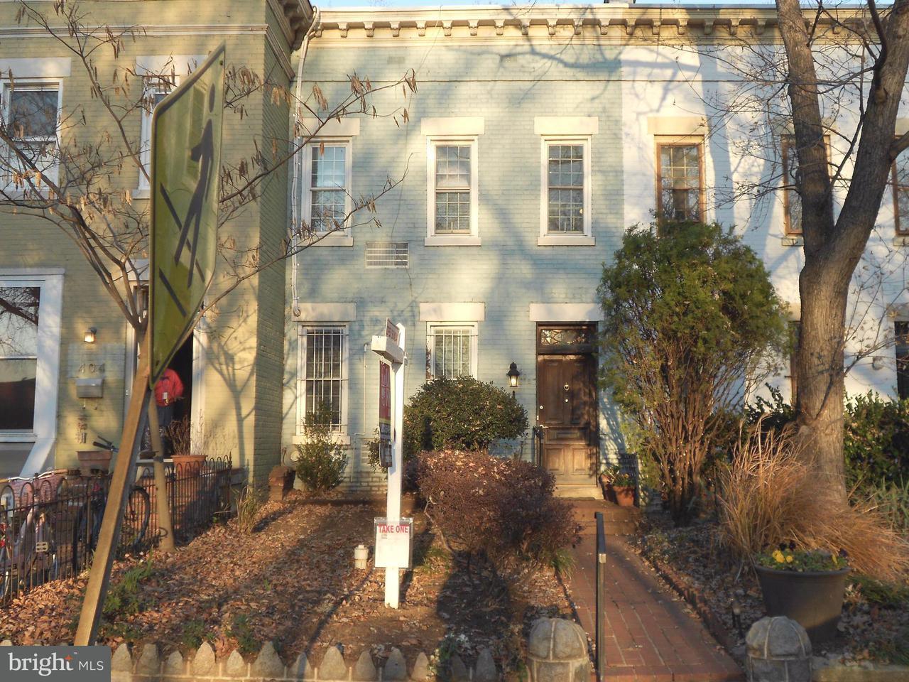 多棟聯建住宅 為 出售 在 406 Kentucky Ave Se 406 Kentucky Ave Se Washington, 哥倫比亞特區 20003 美國