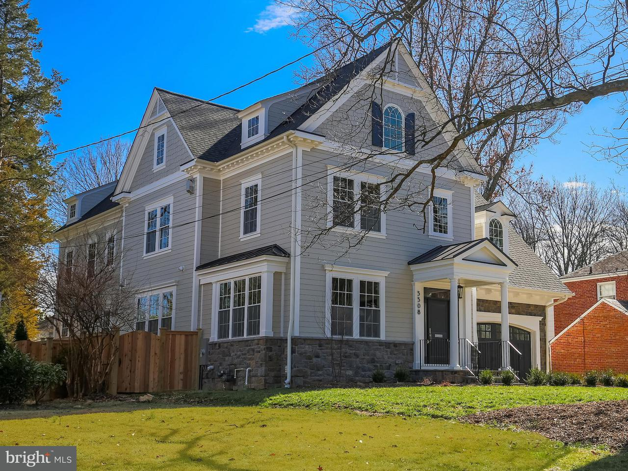 Single Family Home for Sale at 5508 BRITE Drive 5508 BRITE Drive Bethesda, Maryland 20817 United States