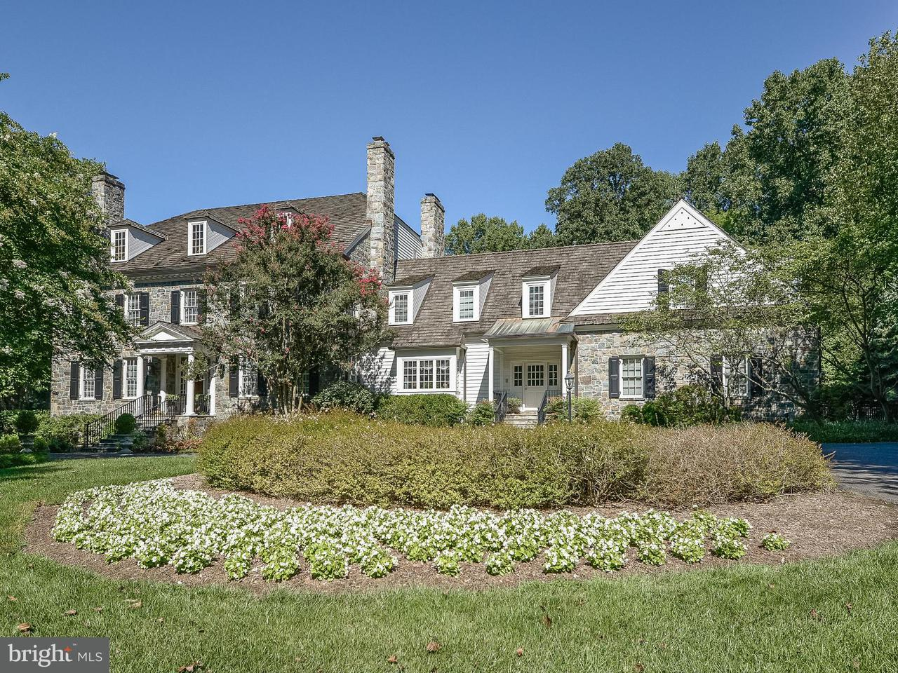 Single Family Home for Sale at 8519 COUNTRY CLUB Drive 8519 COUNTRY CLUB Drive Bethesda, Maryland 20817 United States