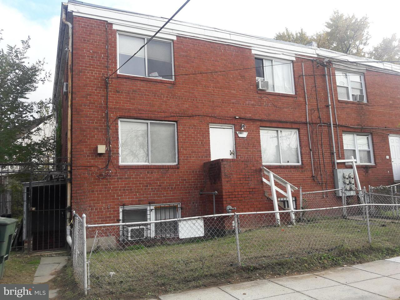 Additional photo for property listing at 2907 Fairlawn Ave SE  Washington, District Of Columbia 20019 United States