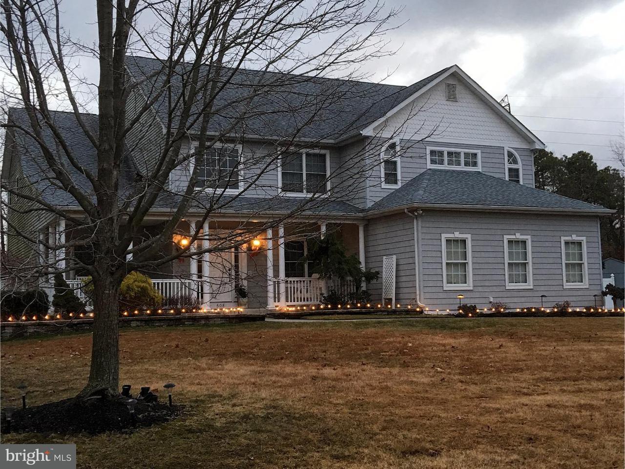 Частный односемейный дом для того Продажа на 508 CAPE ISLAND Court Egg Harbor Township, Нью-Джерси 08234 Соединенные Штаты