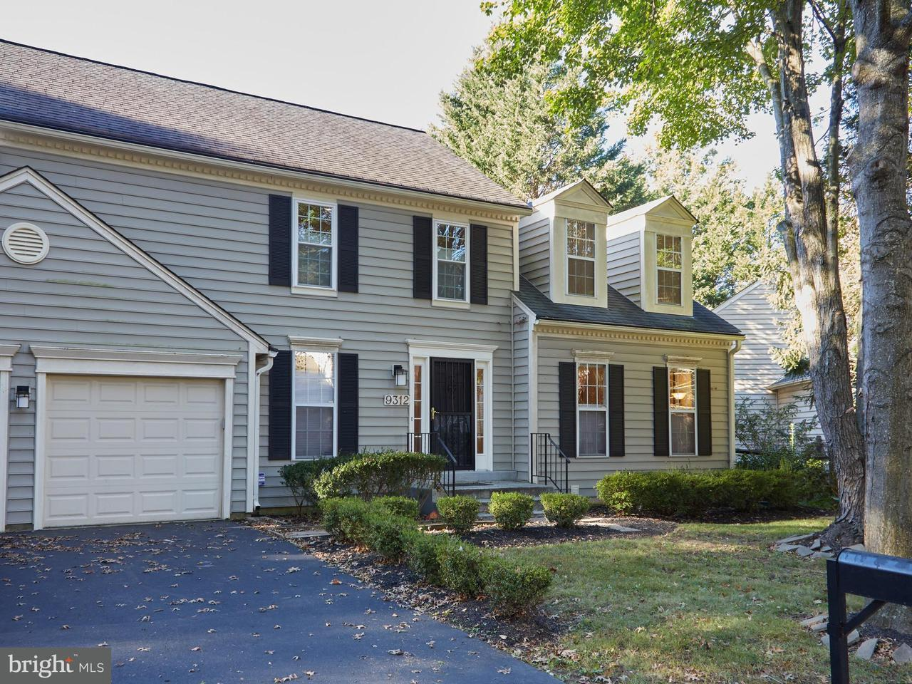 Single Family Home for Sale at 9312 VINEYARD HAVEN Drive 9312 VINEYARD HAVEN Drive Montgomery Village, Maryland 20886 United States