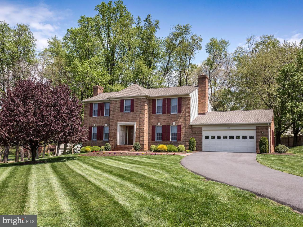 Vivienda unifamiliar por un Venta en 14909 PERRYWOOD Drive 14909 PERRYWOOD Drive Burtonsville, Maryland 20866 Estados Unidos