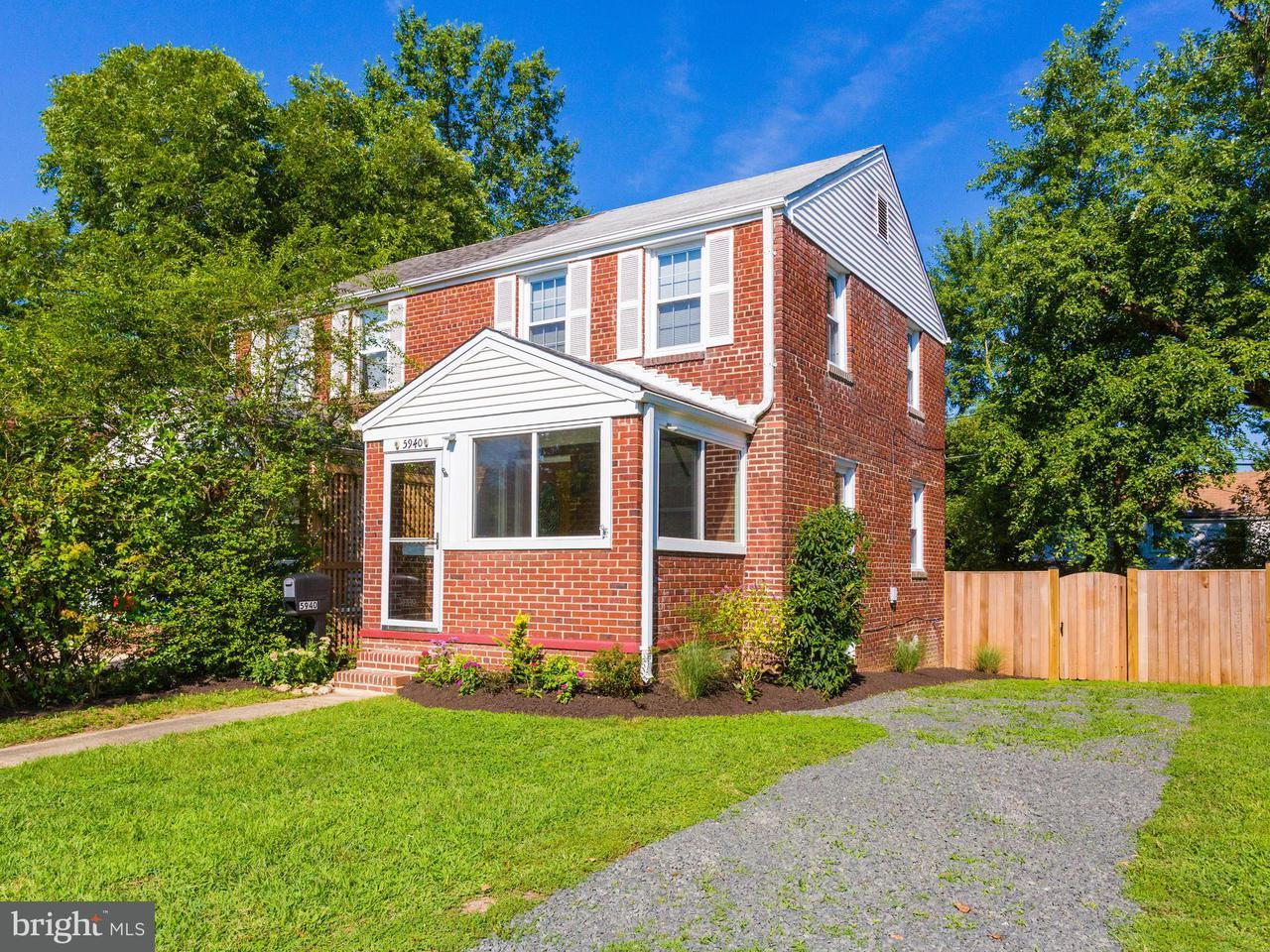Doppelhaus für Verkauf beim 5940 KINGS HWY N 5940 KINGS HWY N Alexandria, Virginia 22303 Vereinigte Staaten