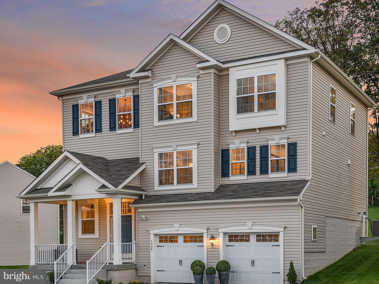Casa Unifamiliar por un Venta en 1925 RUSHLEY Road 1925 RUSHLEY Road Parkville, Maryland 21234 Estados Unidos
