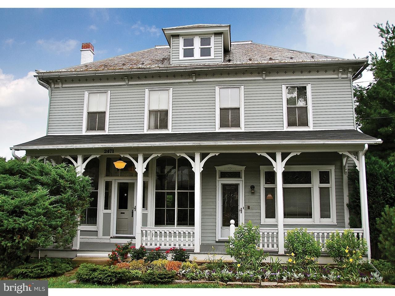 Частный односемейный дом для того Продажа на 2467 ROUTE 737 Kempton, Пенсильвания 19529 Соединенные Штаты