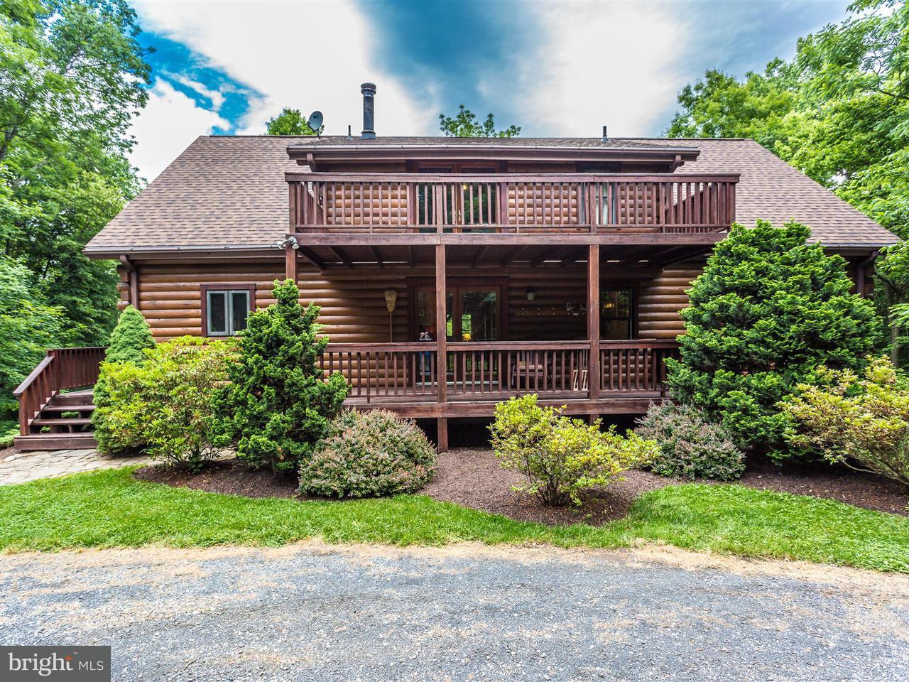 Maison unifamiliale pour l Vente à 8423 HORNETS NEST Road 8423 HORNETS NEST Road Emmitsburg, Maryland 21727 États-Unis