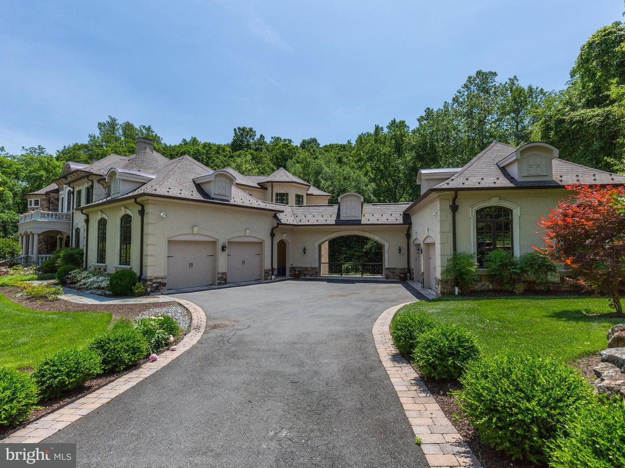 Additional photo for property listing at 6600 Lybrook Ct  Bethesda, Maryland 20817 United States