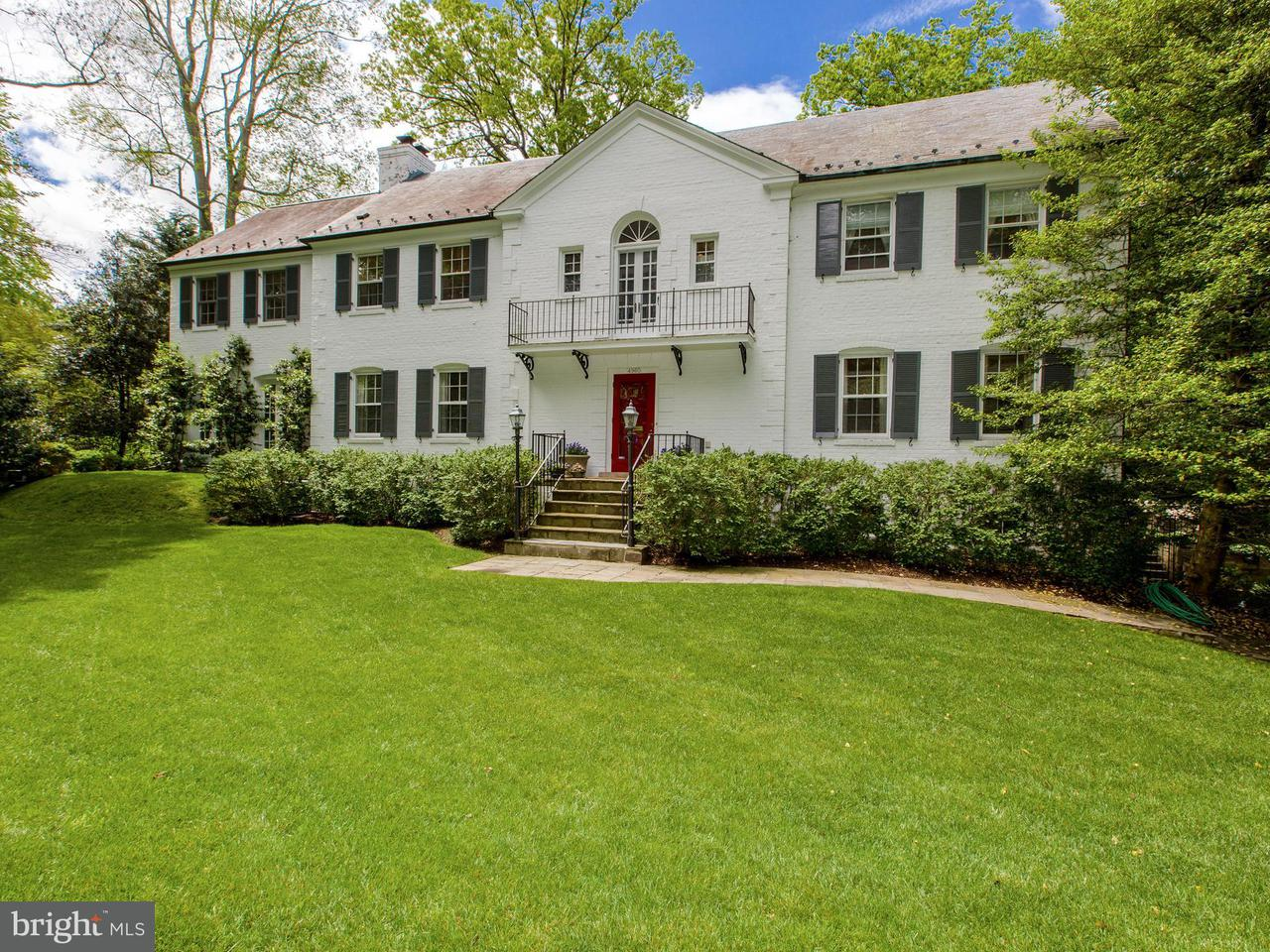 Single Family Home for Sale at 4960 ROCKWOOD PKWY NW 4960 ROCKWOOD PKWY NW Washington, District Of Columbia 20016 United States