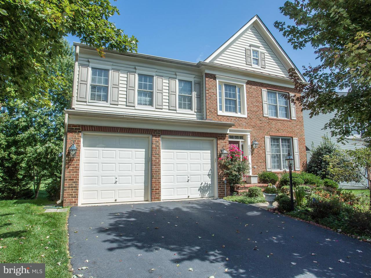 Single Family Home for Sale at 6026 Ashby Heights Circle 6026 Ashby Heights Circle Alexandria, Virginia 22315 United States