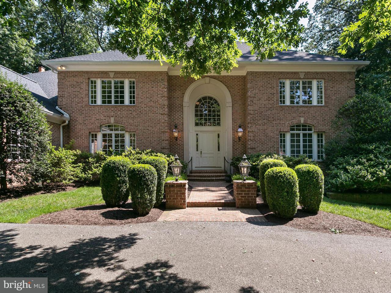 Maison unifamiliale pour l Vente à 4010 CLOVERLAND Drive 4010 CLOVERLAND Drive Phoenix, Maryland 21131 États-Unis