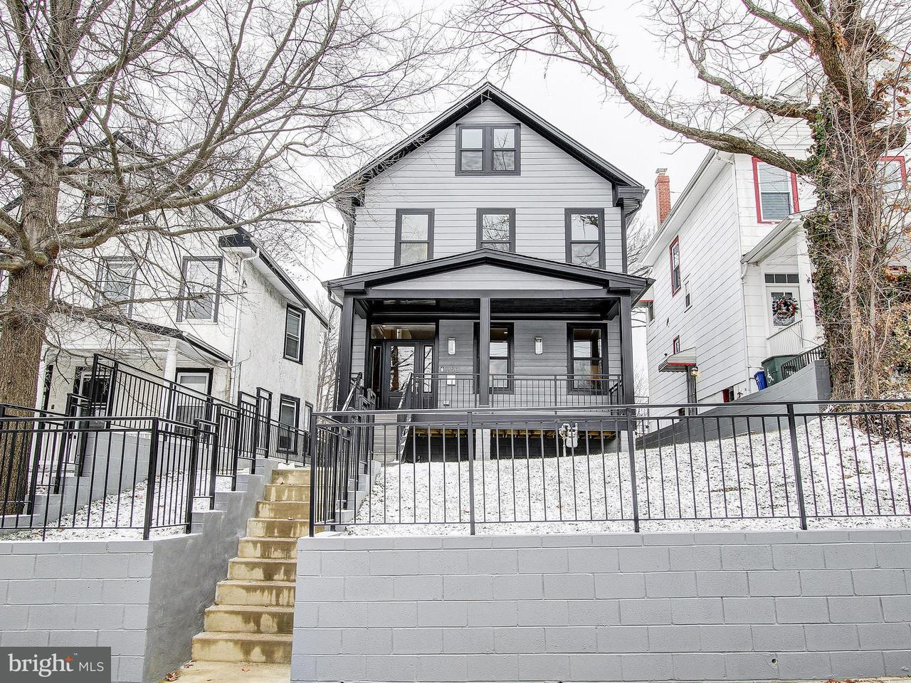 Single Family Home for Sale at 1250 HAMLIN ST NE 1250 HAMLIN ST NE Washington, District Of Columbia 20017 United States