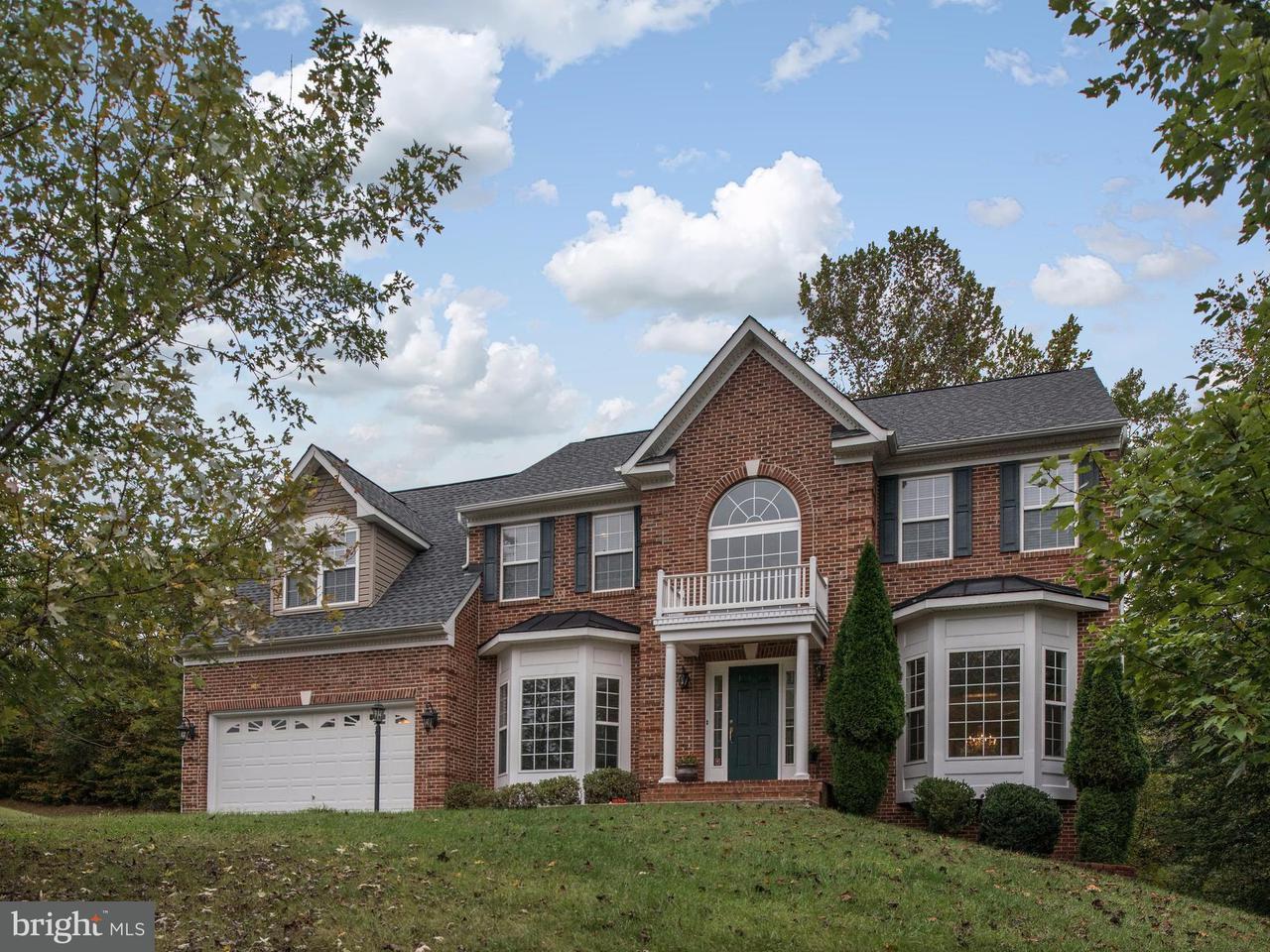 Casa Unifamiliar por un Venta en 8 MILLBROOK Road 8 MILLBROOK Road Stafford, Virginia 22554 Estados Unidos