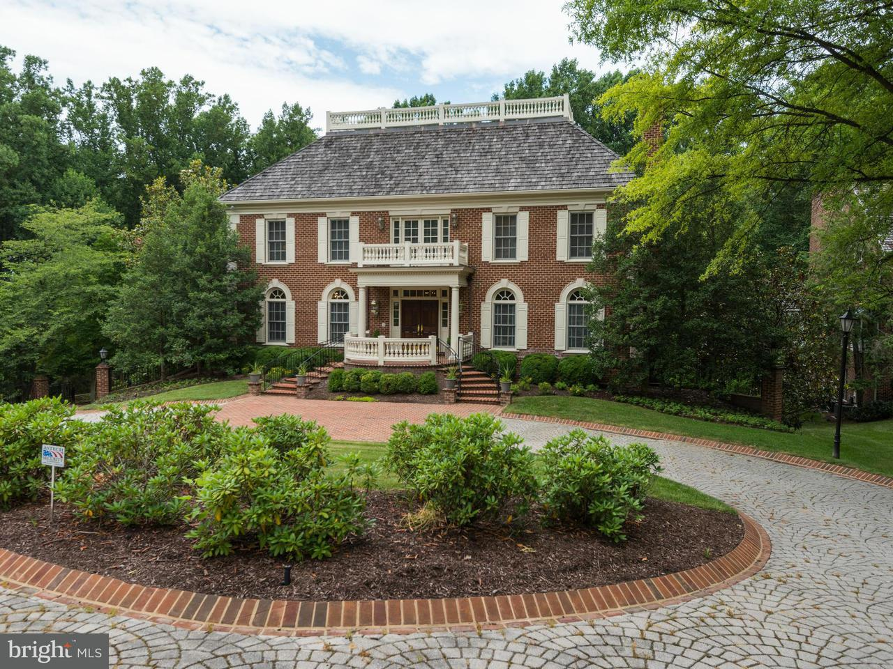 Single Family Home for Sale at 7024 MOUNTAIN GATE Drive 7024 MOUNTAIN GATE Drive Bethesda, Maryland 20817 United States