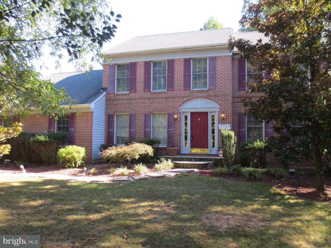 Other Residential for Rent at 7701 Lake Glen Dr Glenn Dale, Maryland 20769 United States