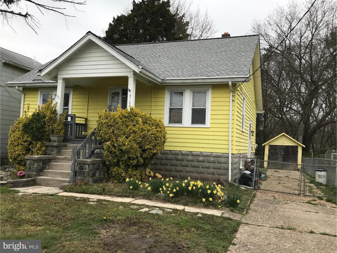 Additional photo for property listing at 310 S BROADWAY  Pennsville, 新泽西州 08070 美国