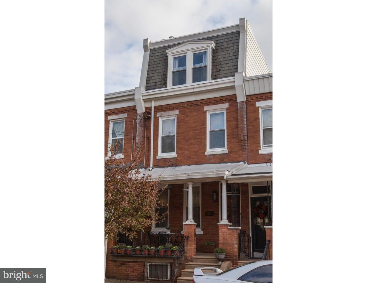 3446  Ainslie Philadelphia , PA 19129