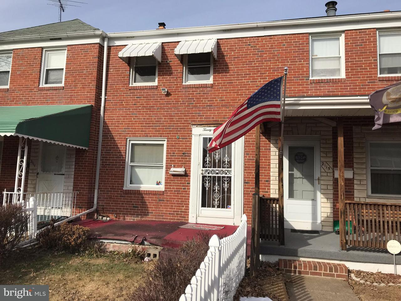 2113  Coralthorn Baltimore, MD 21220