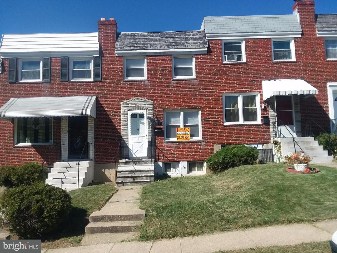 4320  Greenhill Baltimore, MD 21206