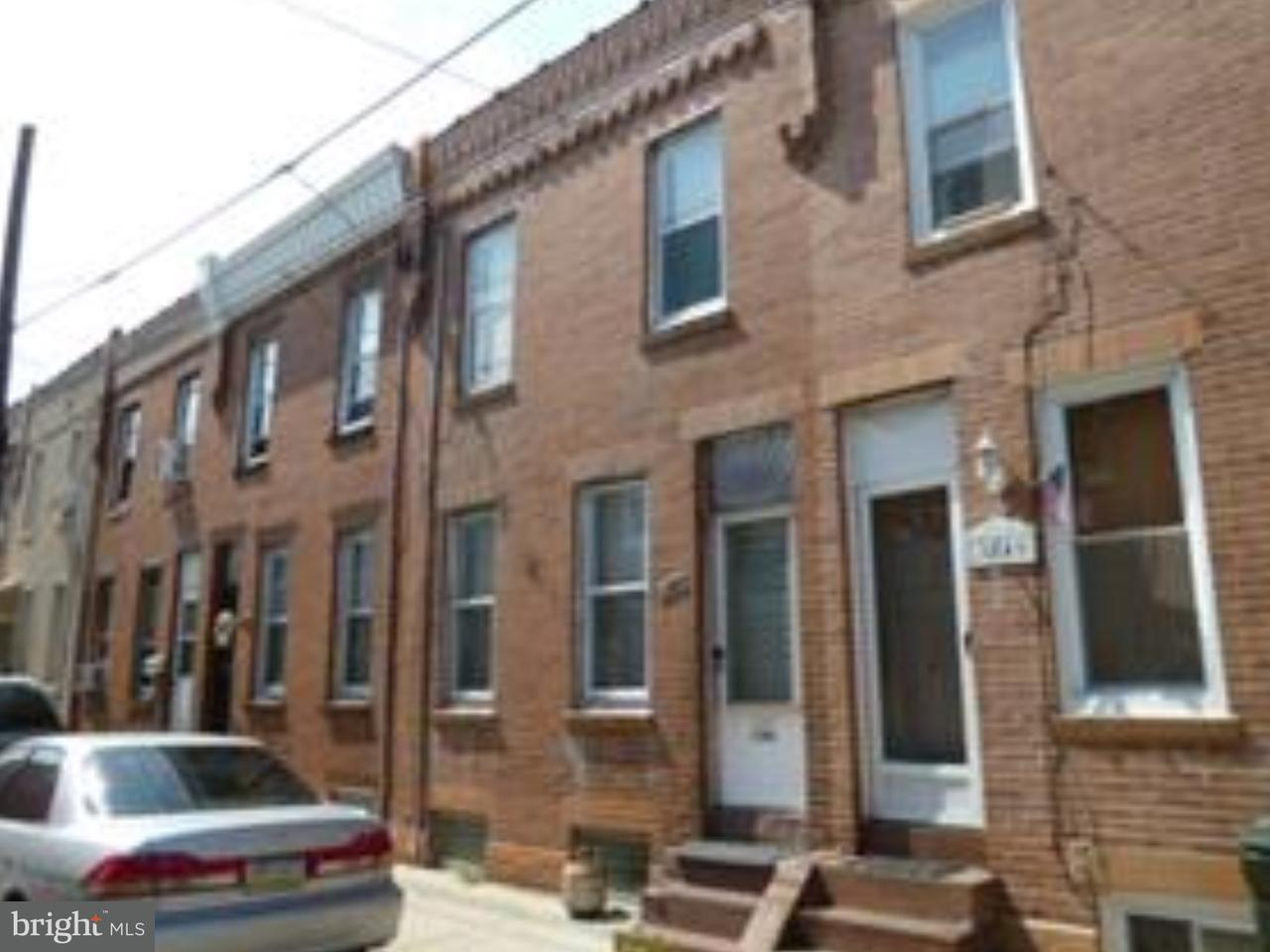 3144  Tilton Philadelphia , PA 19134